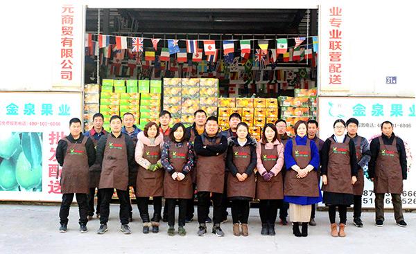 金泉果业服务团队