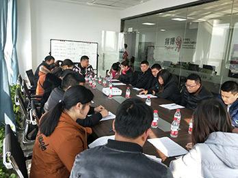 金泉果业团队会议