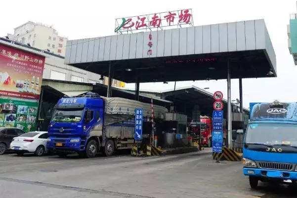 江南农产品批发市场