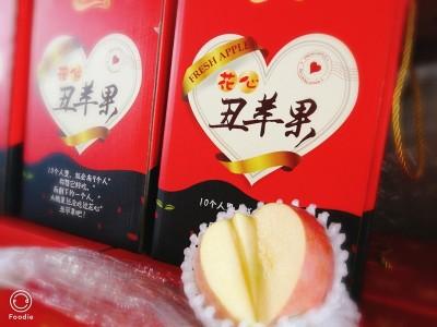 中秋水果礼盒-12