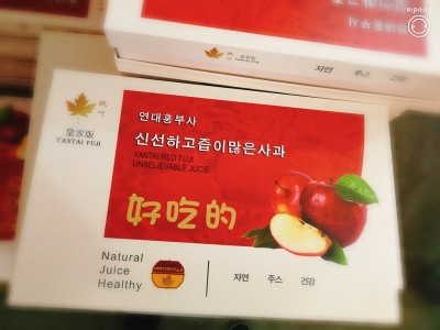 中秋水果礼盒-13