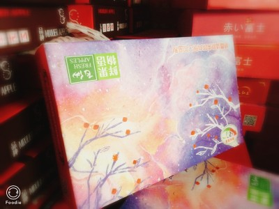 中秋水果礼盒-16