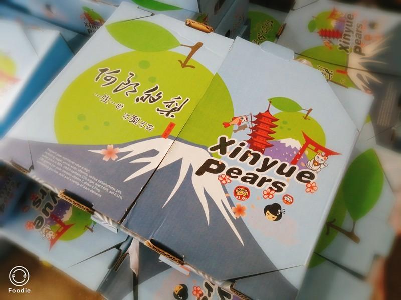 中秋水果礼盒-20