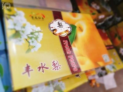 中秋水果礼盒-21