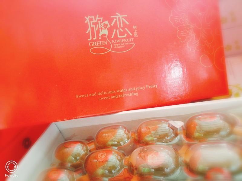 中秋水果礼盒-24