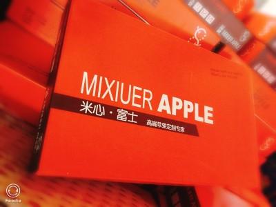 中秋水果礼盒-4