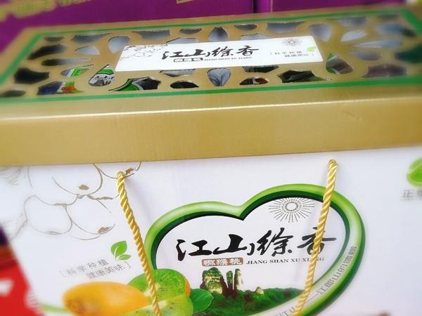 中秋水果礼盒-25