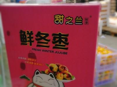 中秋水果礼盒-27