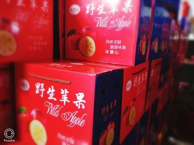 中秋水果礼盒-5
