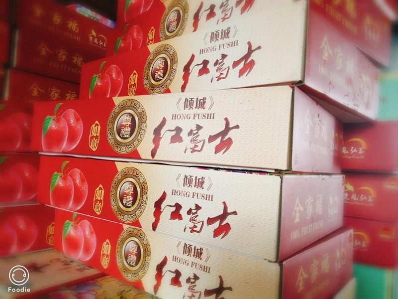 中秋水果礼盒-8