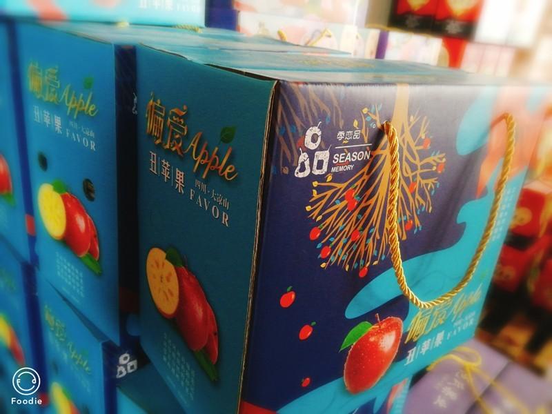 中秋水果礼盒-9