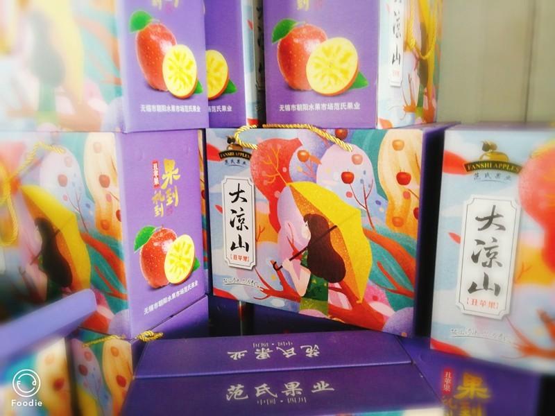 中秋水果礼盒-11