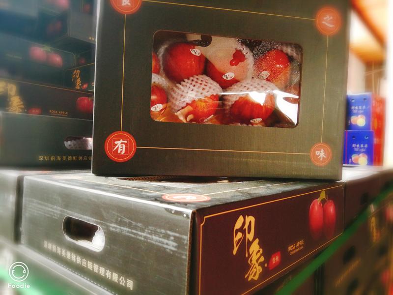 印象水果礼盒