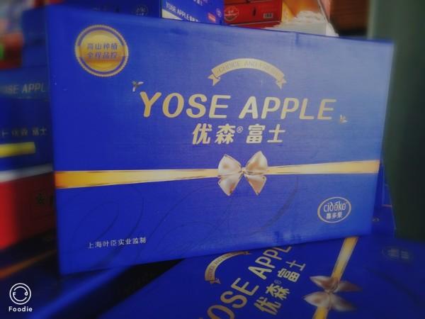 苹果礼盒-1