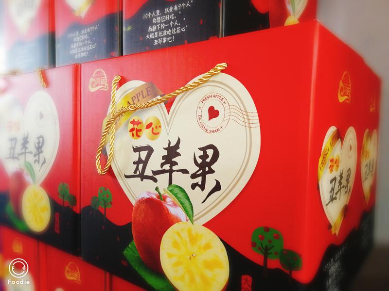 丑苹果礼盒